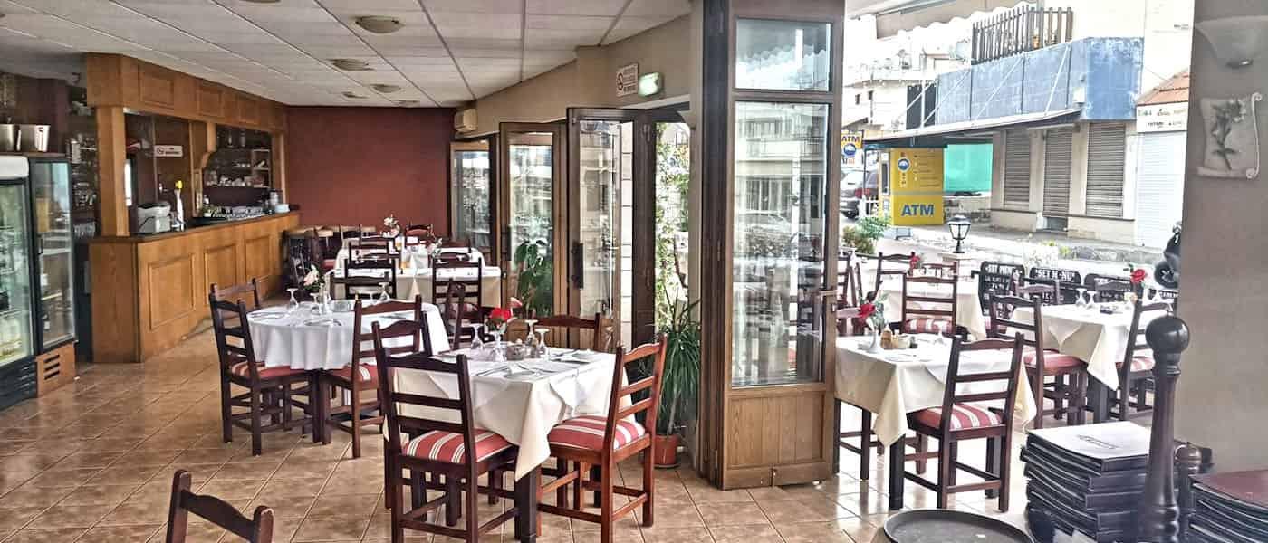 Leonardo Mediterranean Hotels & Resorts - Nikita